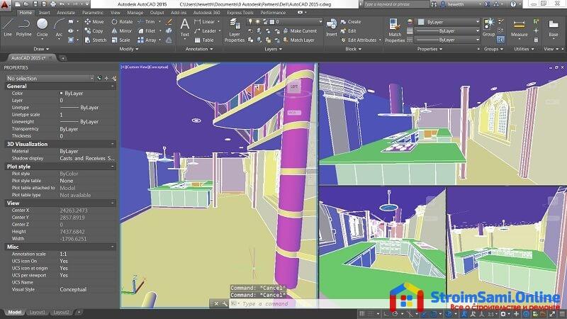 Autodesk AutoCad - программа для проектирования