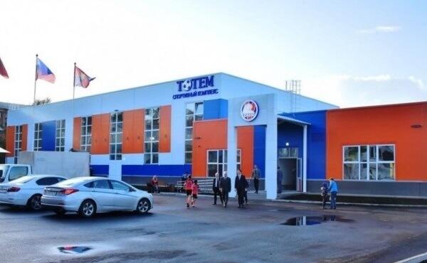 Спорткомплекс «Тотем» в Красноярске