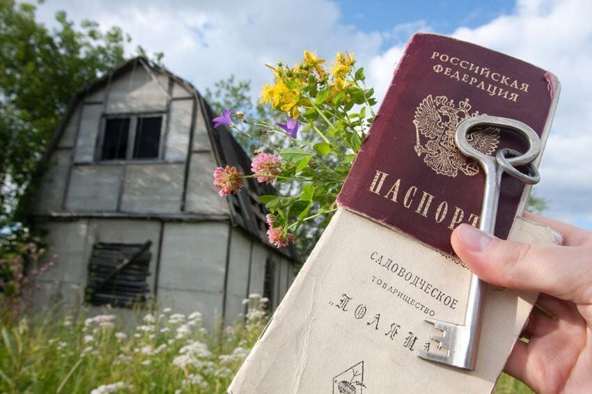 Как не потерять права на свой дачный участок и дом