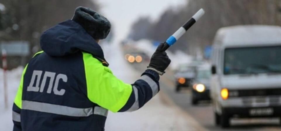 Новые штрафы для водителей в России с 1 января 2020 года