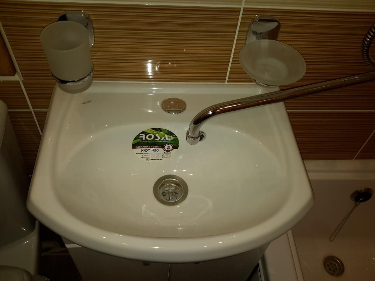 На фото: ремонт в маленькой ванной комнате