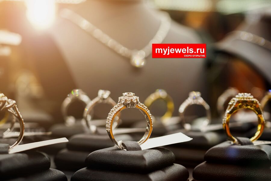 Скоро открытие ювелирного интернет-магазина myjewels.ru