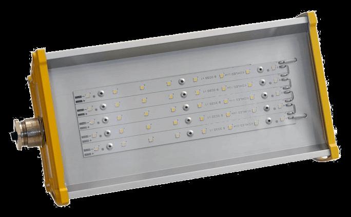 Взрывозащищенный светодиодный светильник OPTIMA-EX-P-013-18-50 1