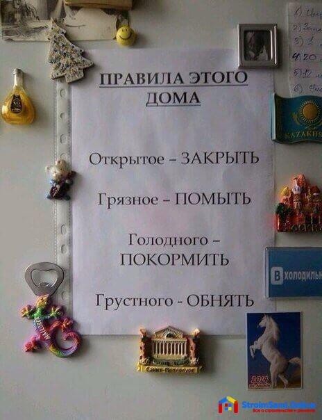 На фото: доска напоминаний на холодильник для кухни