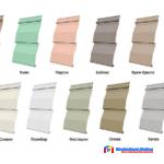 На фото: варианты цветов винилового сайдинга