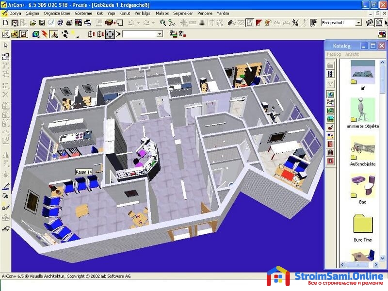 ArCon - программа для проектирования