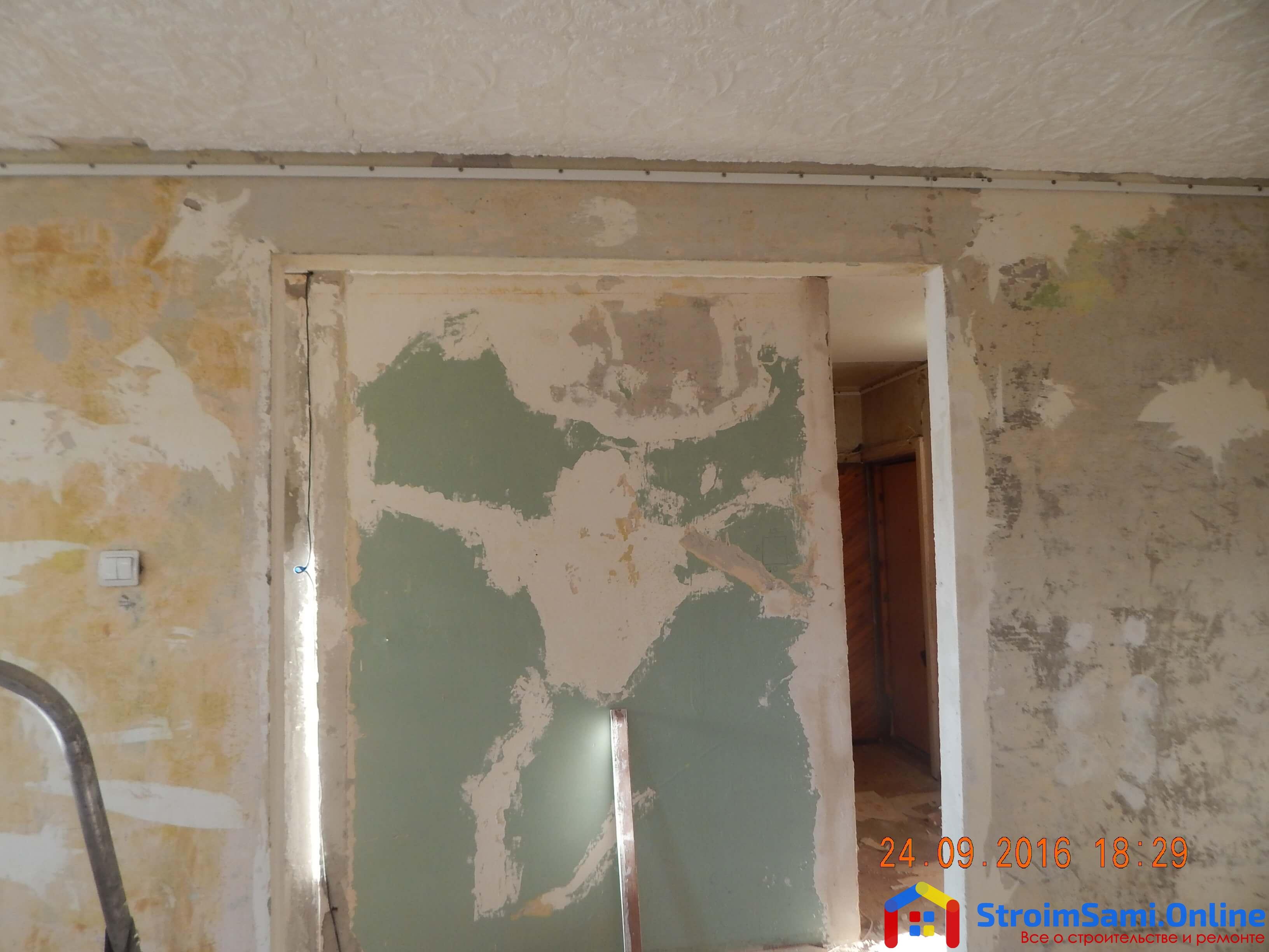 На фото: демонтаж и подготовка