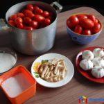На фото: хреновина - рецепт хреновины из помидор и хрена и чеснока на зиму