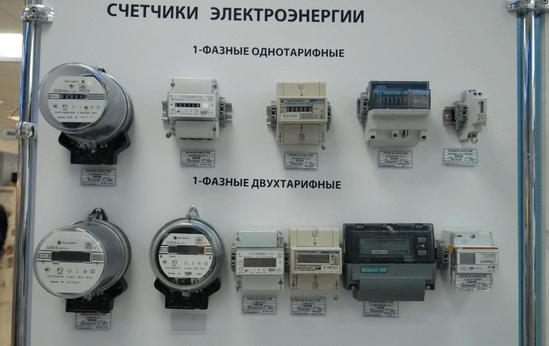 Счетчики электроэнергии