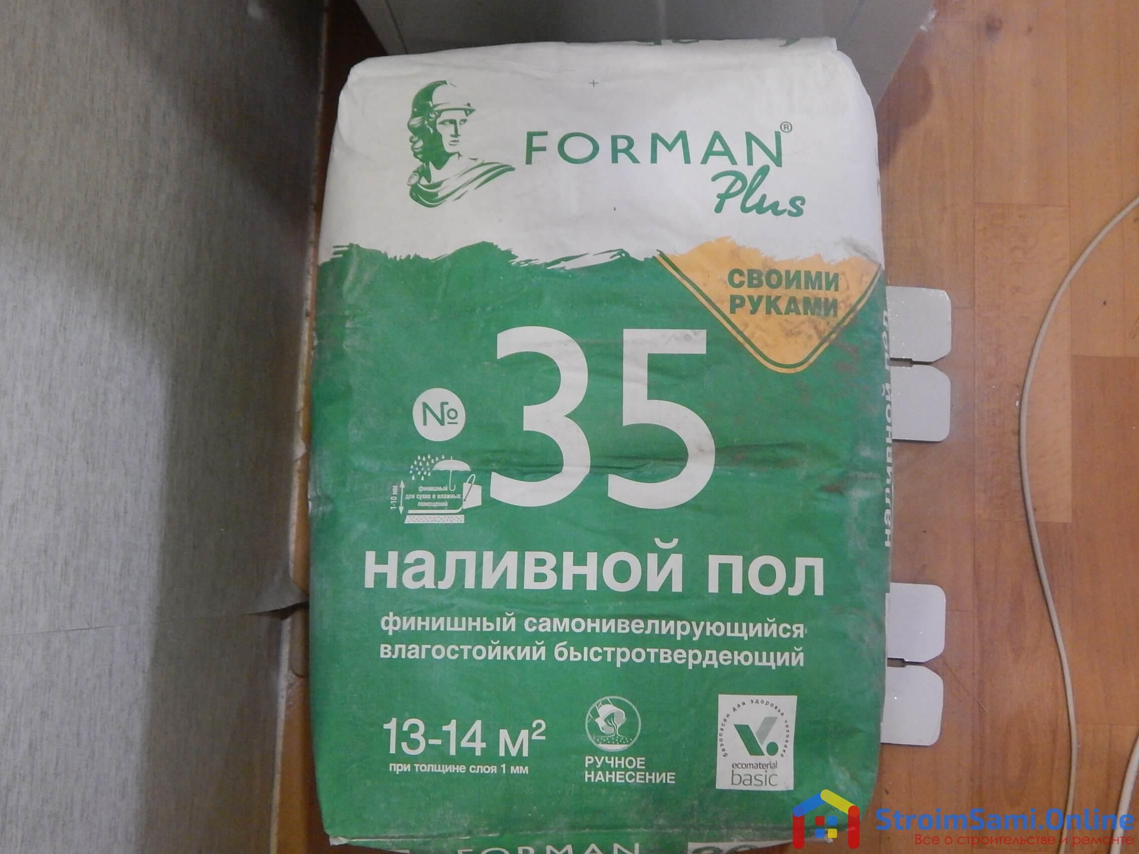 Наливной пол Forman Plus №35