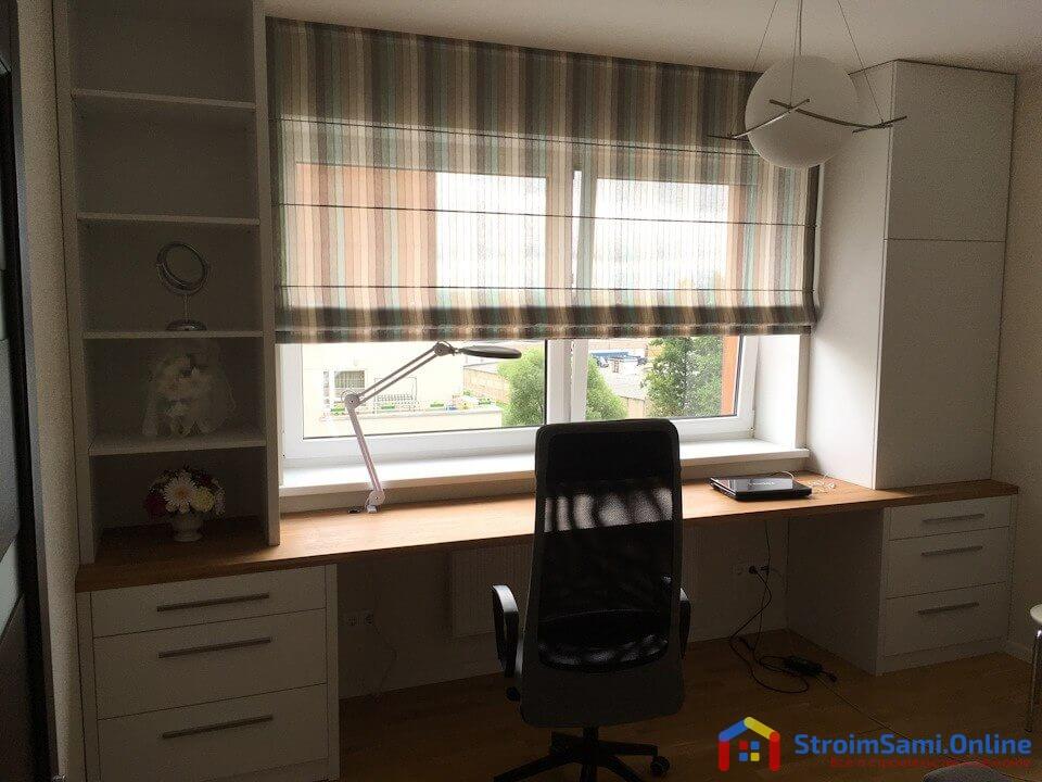 Как сделать рабочую зону у окна