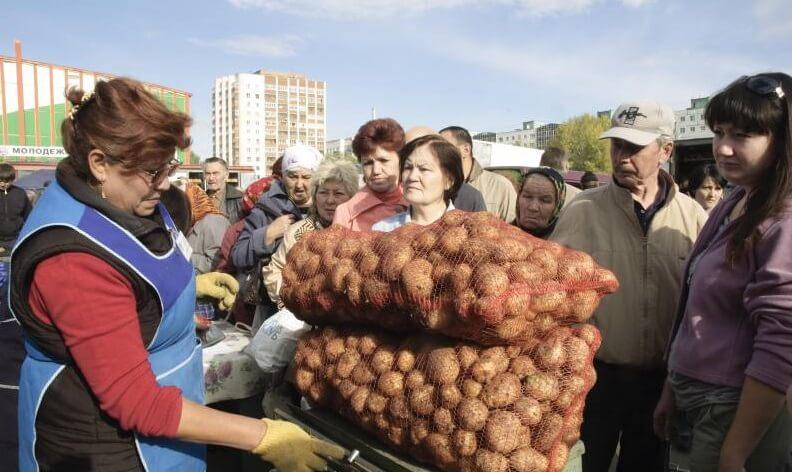 Сельхоз ярмарки Уфа
