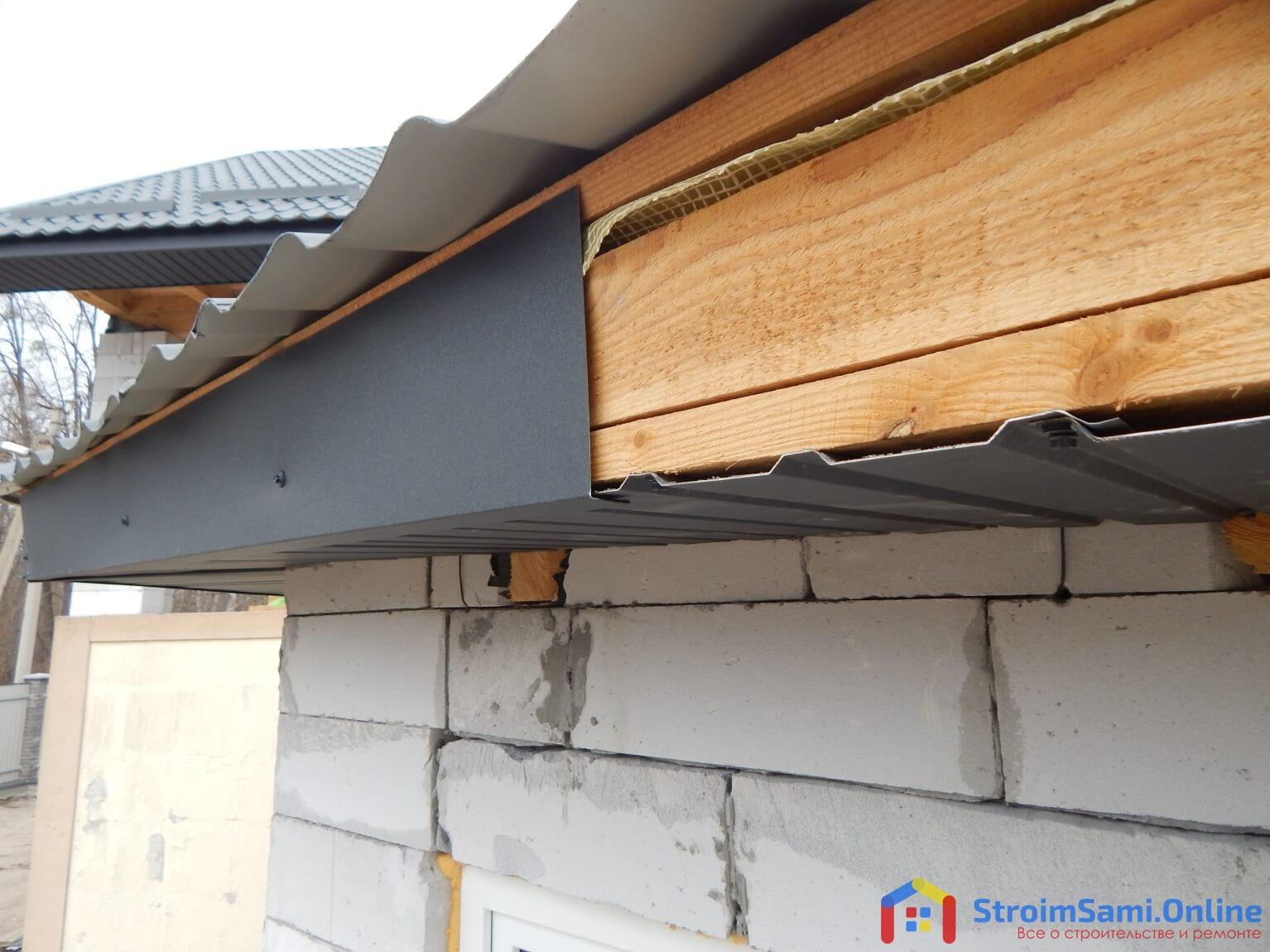 Подшивка свеса крыши