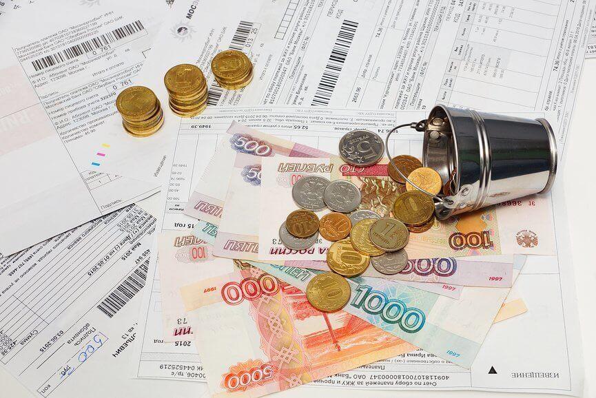 Как продать квартиру с долгами по коммуналке