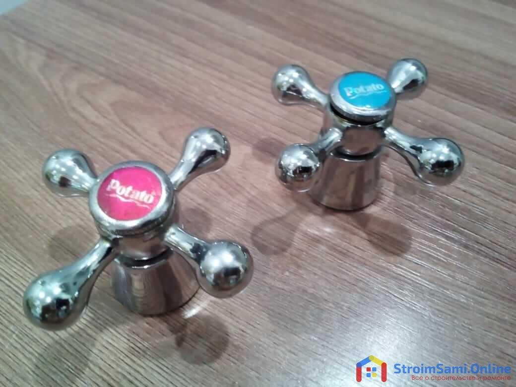 Рукоятки (маховики) от кухонного смесителя