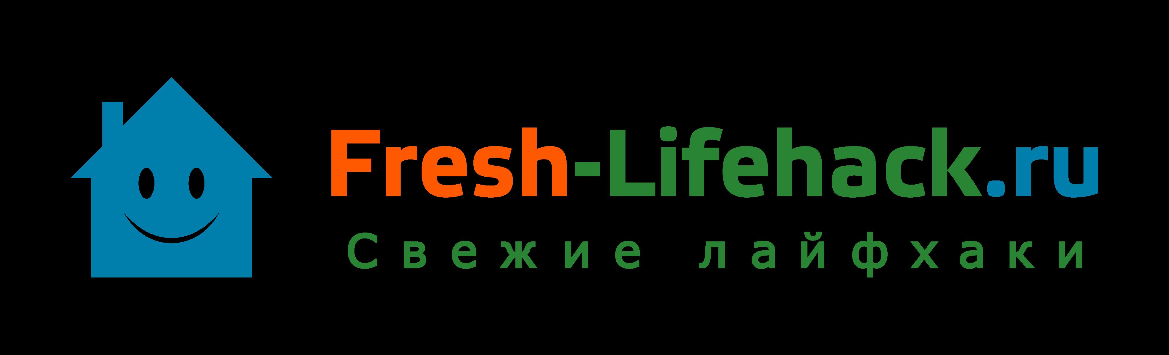 """Канал """"Полезные советы для дома"""" в Яндекс.Дзен"""
